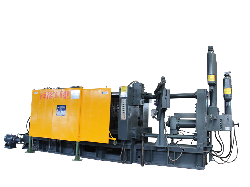 1300TON DIE CASTING MACHINE